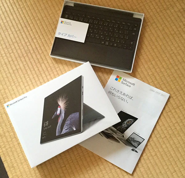 Surface Pro - 128 GB/Intel Core i5/4 GB RAM