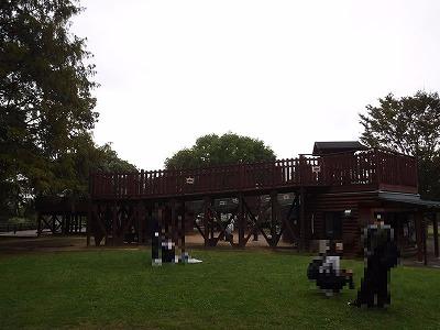 熊本市動植物園