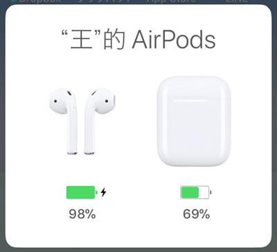 """""""王""""的 AirPods"""
