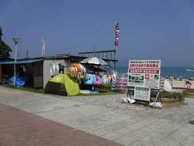御立岬海水浴場