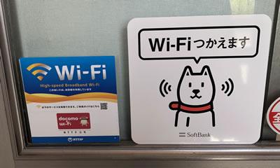 ドコモのWi-Fi