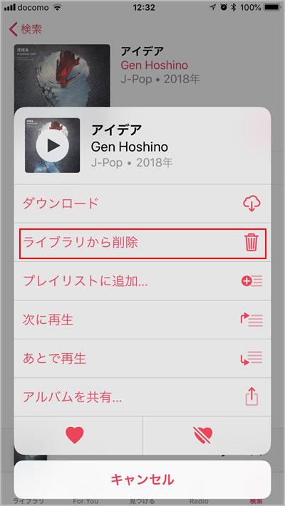 iTunes入れなおし