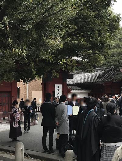 東京大学 卒業式
