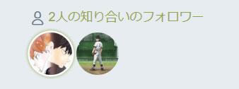 『MIX』『アニメ ハイキュー‼』