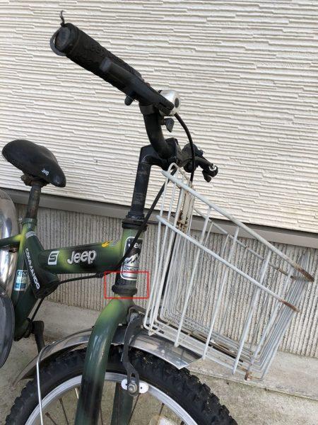自転車 車体番号